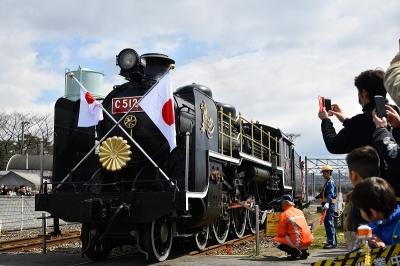 190316484