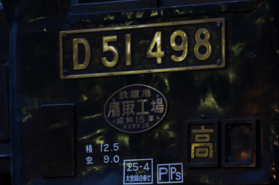 161001312